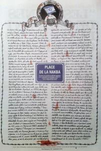 PLACE DE LA NAKBA SINE